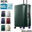 【5年保証】エース スーツケース ace. スーツケース パリセイドF Palisades-F キャリーケース ace.TOKYO エーストーキョー フレーム 90L 7〜10泊程度 大型 Lサイズ TSAロック ハード 旅行 軽量 05574