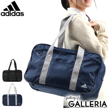【期間限定ノベルティ】アディダス スクールバッグ adidas ボストンバッグ スクール ボストン バッグ A4 通学 19L メンズ レディース 中学生 高校生 47652