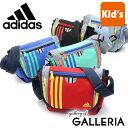 【楽天カードで15倍 | 7/5限定】 アディダス バッグ adidas キッズ ショルダーバッグ ななめ掛けバッグ A5 ジュニア 子ども 通園 男の子 スクール 小学生 47943 1