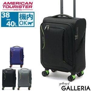 【正規品3年保証】 サムソナイト アメリカンツーリスター スーツケース AMERICAN TOURISTER 機内持ち込み Sサイズ 軽量 拡張 フロントオープン ポケット ソフト キャリーケース スピナー55エキス