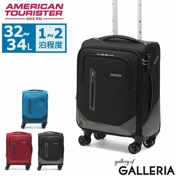 バッグ, スーツケース・キャリーバッグ  3 AMERICAN TOURISTER S KIRBY Spinner 54 EXP 54 3234L 1 2 GL8-001