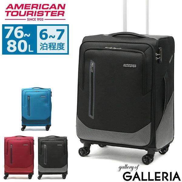 バッグ, スーツケース・キャリーバッグ  3 AMERICAN TOURISTER M KIRBY Spinner 66 EXP 66 7680L 6 7 1 GL8-002