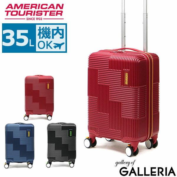 バッグ, スーツケース・キャリーバッグ  3 AMERICAN TOURISTER VELTON Spinner 55 35L 12 Samsonite GL7-001