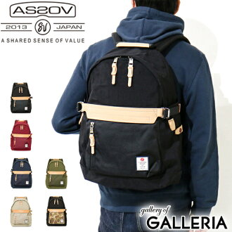 Arsov AS2OV daypack backpack HI DENSITY CORDURA NYLON mens Womens ASSOV 091401