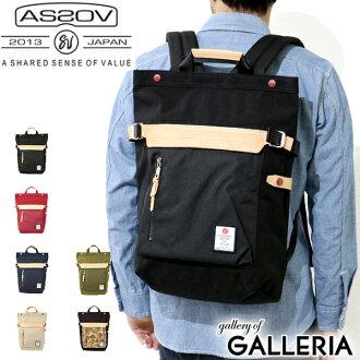 AS2OV Backpack Rucksack HI DENSITY CORDURA NYLON 2 way BAG mens ladies ASSOV 091403