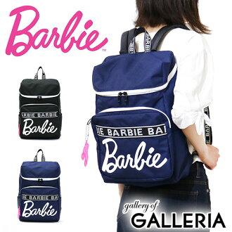 Barbie 雷妮書包背囊背包背包學校學校體育廣場15L女裝可愛初中生54182