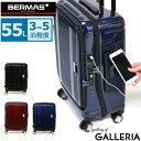 ノベルティ付&無料ラッピング 【正規品1年保証】 バーマス スーツケース BERMAS EURO CITY ユーロシティ キャリーケース ファスナー フロントオープン 55L 3〜5泊 USBポート 4輪 ハード 旅行 ビジネス 出張 60291 1