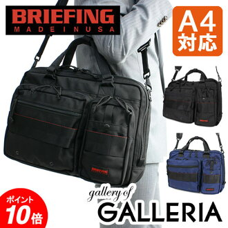 long-awaited A4 size of that B4 LINER comes up! A commuting bag BRIEFING A4 LINER briefing A4 liner 2way briefcase business bag (A4 correspondence) BRF174219 commuting
