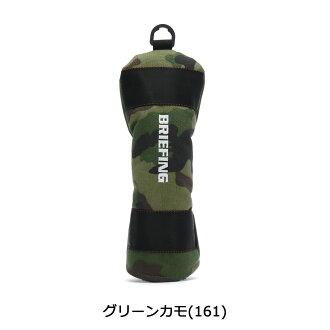 【日本正規品】ブリーフィングユーティリティーカバーBRIEFINGゴルフBSERIESUTILITYCOVERクラブヘッドカバーBG1732505