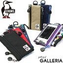 無料ラッピング 【日本正規品】 CHUMS キー&スマホケース チャムス Eco Key Smart Phone Case……