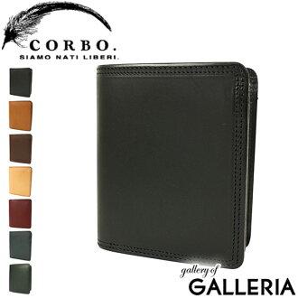 CORBO Two fold purse wallet SLATE Men's 8LC-9362