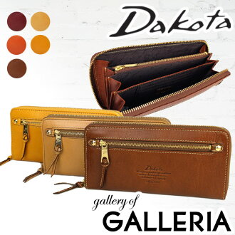 Dakota Moderno long wallet round fastener Lady's 0034088
