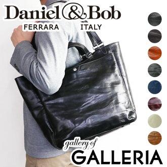 Daniel&Bob 2WAY Tote CERCATORE RODI bag mens ladies leather