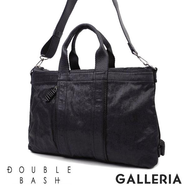 メンズバッグ, ビジネスバッグ・ブリーフケース 9 DOUBLE BASH GLITTER 2WAY B4) GD-308