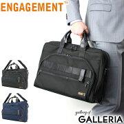 エントリー ノベルティプレゼント ENGAGEMENT エンゲージメント ブリーフ ビジネス