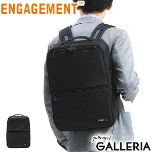 ノベルティ付&無料ラッピング エンゲージメント リュック ENGAGEMENT BACKPACK バックパック ビジネスリュック 耐水 A4 ビジネス 通勤 メンズ EGCBP-001