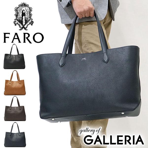 男女兼用バッグ, トートバッグ 17 FARO FABIO MOUSSE B4 FRI003MOU