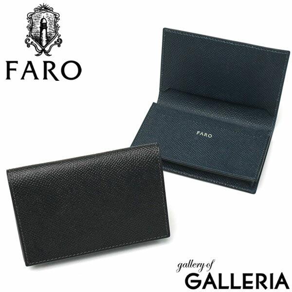 財布・ケース, 名刺入れ  FARO CAVIRO BOLERO FRO191230