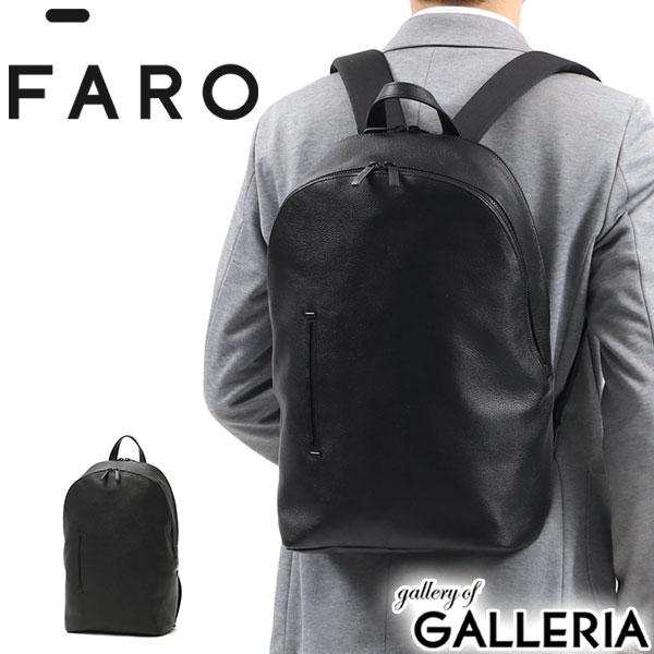 メンズバッグ, バックパック・リュック  FARO 1B0202 Smart Rucksack 11.7L A4 2 PC F2031B202