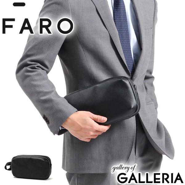 メンズバッグ, クラッチバッグ・セカンドバッグ  FARO 1B0602 Smart Box Clutch SLG F2031B602