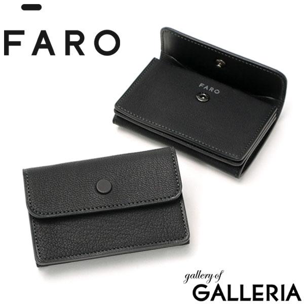 財布・ケース, メンズコインケース  FARO 1S0101 Multi Coin Case F2031S101