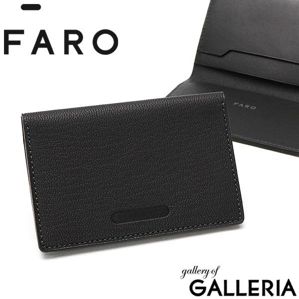 財布・ケース, クレジットカードケース  FARO 1S0201 Business Card Case SLG F2031S201