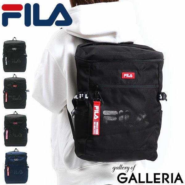 男女兼用バッグ, バックパック・リュック 17 FILA 23L A4 B4 7585