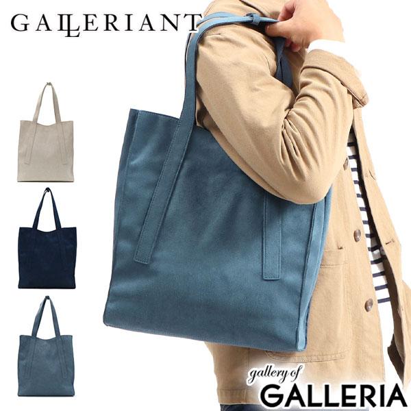 男女兼用バッグ, トートバッグ  GALLERIANT BUCATO M A4 GGB-2361