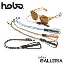 【エントリー&楽天カード25倍 10/25限定】 無料ラッピング ホーボー グラスコード hobo NYLON GLASSES CORD 眼鏡チェーン 眼鏡ストラップ サイズ調整 アクセサリー メンズ レディース HB-A3123 1
