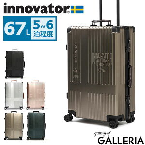 【7/15(月)限定 ? RカードでP23倍】【正規品2年保証】 イノベーター スーツケース innovator キャリーケース 10周年アニバーサリーモデル アルミ 4輪 67L 5泊 6泊 TSAロック 旅行 INV2517LA