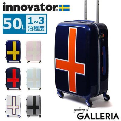 4-6泊サイズのおすすめスーツケースinnovator
