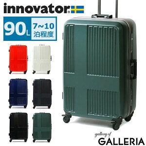 【7/15(月)限定 ? RカードでP23倍】【正規品2年保証】 イノベーター スーツケース innovator キャリーケース 10周年アニバーサリーモデル  フレームタイプ 4輪 90L 7〜10泊 大型 Lサイズ TSAロック 旅