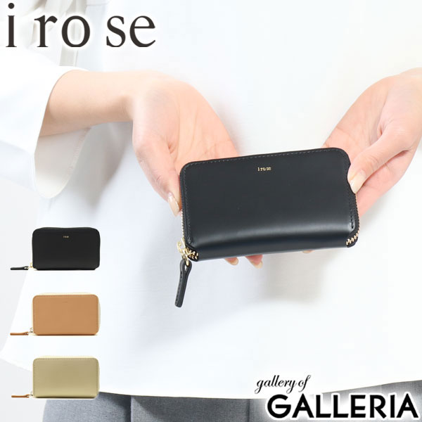 b1d010360c77 black nude silver 通常梱包 エコ梱包 --------------------------------  ※商品保護の観点から、エコ梱包を ご選択の場合でも通常梱包で対応 させていただく商品も ...