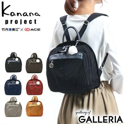 カナナプロジェクトの人気レディースリュック2