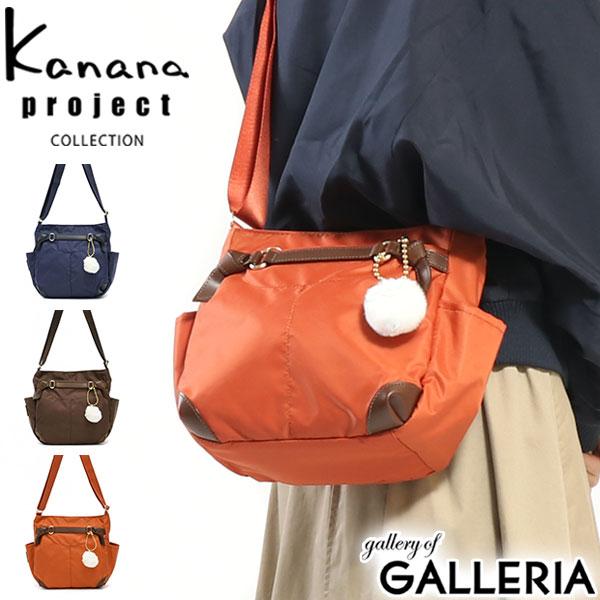 レディースバッグ, ショルダーバッグ・メッセンジャーバッグ  Kanana project COLLECTION 2 55721