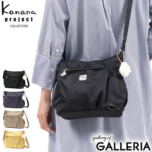 レディースバッグ, ショルダーバッグ・メッセンジャーバッグ  Kanana project COLLECTION 2 A5 55333