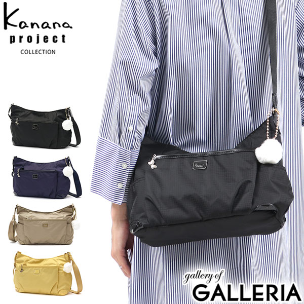 レディースバッグ, ショルダーバッグ・メッセンジャーバッグ  Kanana project COLLECTION 2 55334