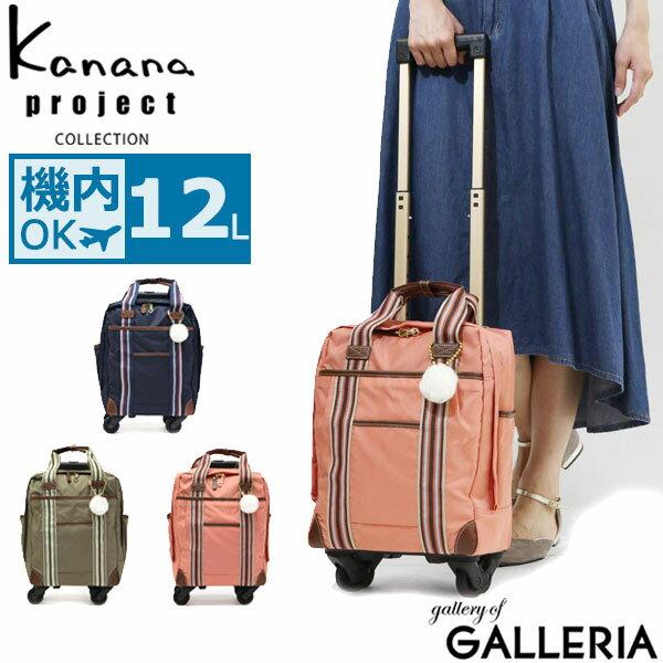 バッグ, スーツケース・キャリーバッグ  Kanana project COLLECTION TR 12L 1 48987