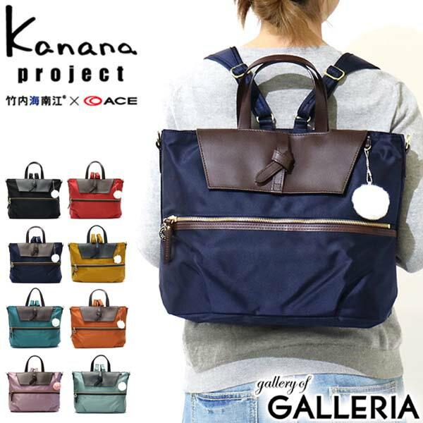 レディースバッグ, バックパック・リュック  50OFF Kanana project YURI 3WAY A4 CL1-2nd 59694