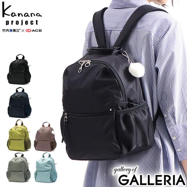 レディースバッグ, バックパック・リュック  Kanana project PJ-13 A4 13L M 62652