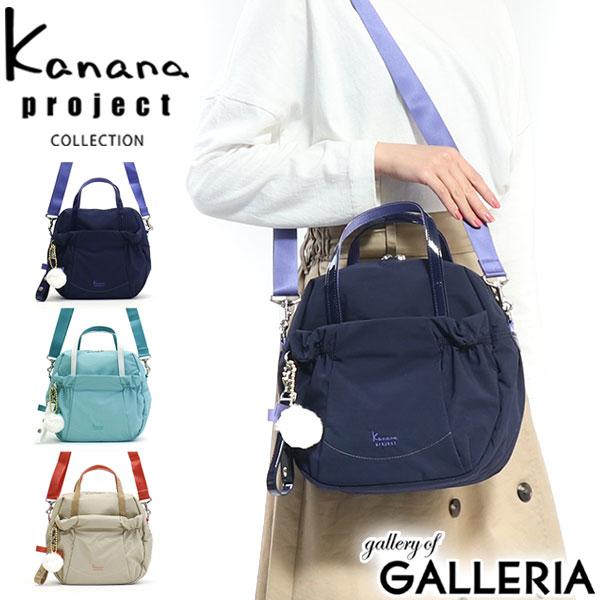 レディースバッグ, ショルダーバッグ・メッセンジャーバッグ  Kanana project COLLECTION 2WAY 62143