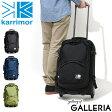 karrimor カリマー キャリーケース リュックサック airport pro 40 メンズ レディース 558【あす楽対応】【送料無料】楽天