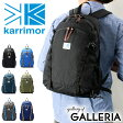 カリマー karrimor リュックサック デイパック VT day pack F メンズ レディース 通学 7870