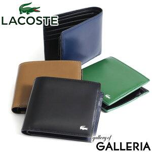 無料ラッピング ラコステ 財布 LACOSTE 二つ折り財布 本革 Men's Premium 2 ふたつ折りウォレット コンパクト メンズ レディース NH0111K