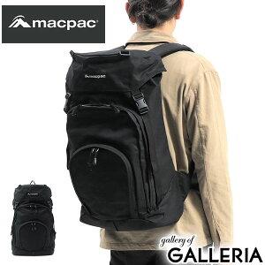 無料ラッピング 【日本正規品】 マックパック リュック macpac バックパック デイパック Koru Classic コルークラシック A4 B4 32L 大きめ 大容量 登山 アウトドア メンズ レディース MM71950