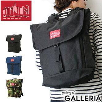 Manhattan Portage  Backpack Rucksack Mens Womens MP1220
