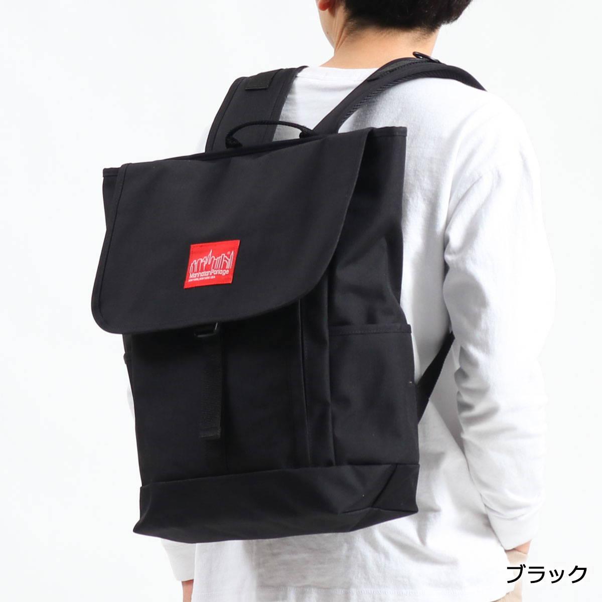 マンハッタンポーテージの大容量リュック「Washington SQ Backpack 1220(ワシントンエスキューバックパック 1220)」。このようにバッグを開閉するフラップは、覆いかぶさるタイプ。少しの量なら雨が降ってきても、バッグの口から雨が侵入しません。