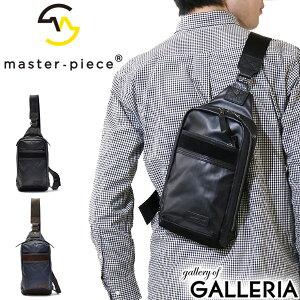ノベルティ付&無料ラッピング | マスターピース ボディバッグ master-piece ワンショルダーバッグ 斜めがけバッグ Density Herringbone Coating Version 縦型 メンズ レディース master piece 01388-hc