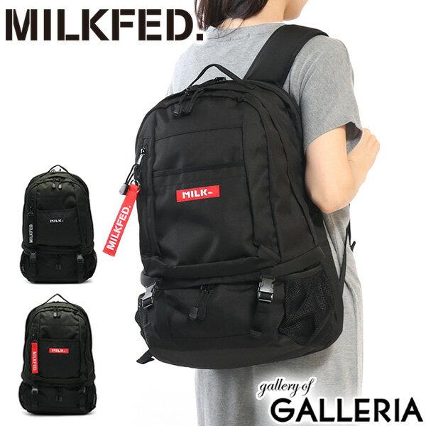 レディースバッグ, バックパック・リュック  MILKFED. NEO BIG BACKPACK BAR A4 03182085