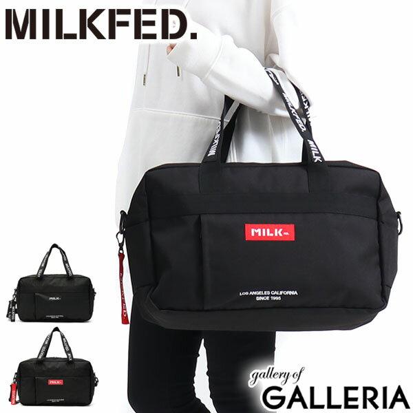 レディースバッグ, ボストンバッグ 23 1030 MILKFED. BOSTON BAG SMALL 2WAY A4 103201053011